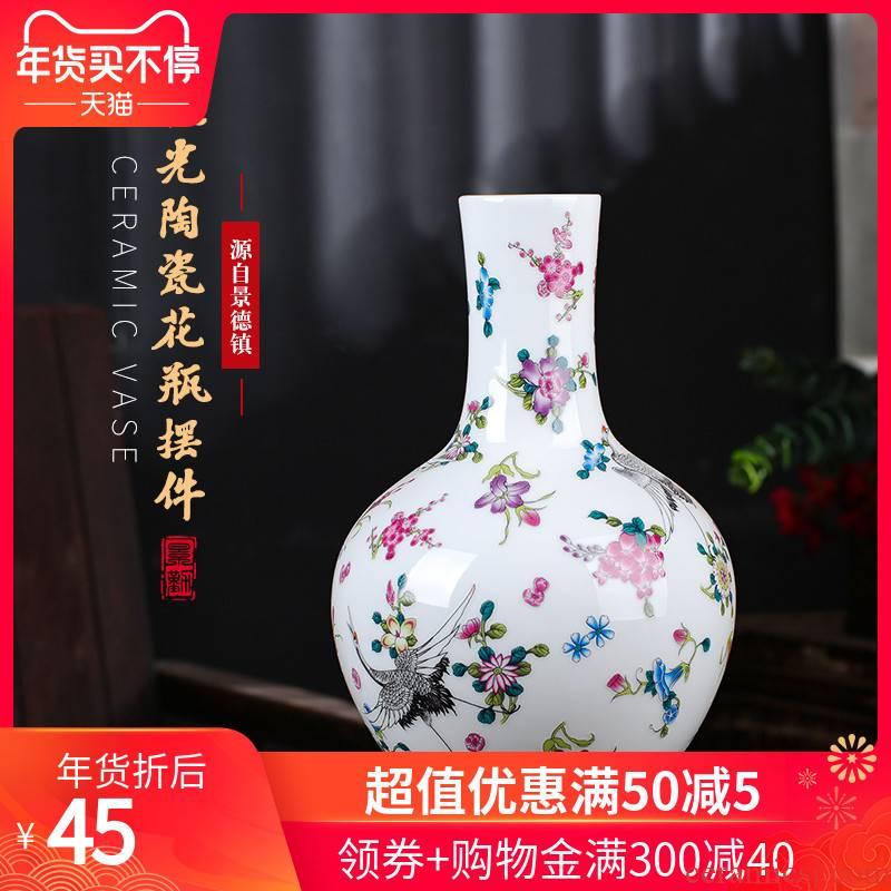 232 jingdezhen ceramic vase decoration luminous porcelain craft home furnishing articles modern fashion design