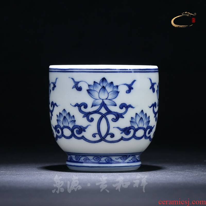 Jingdezhen blue and white string and auspicious hand - made kung fu tea set, cup master cup a cup of pure checking sample tea cup