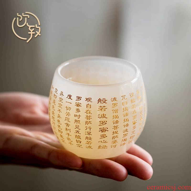 Ultimately responds to heart sutra of master cup coloured glaze jade porcelain teacup suet jade personal special single glass cup sample tea cup kung fu