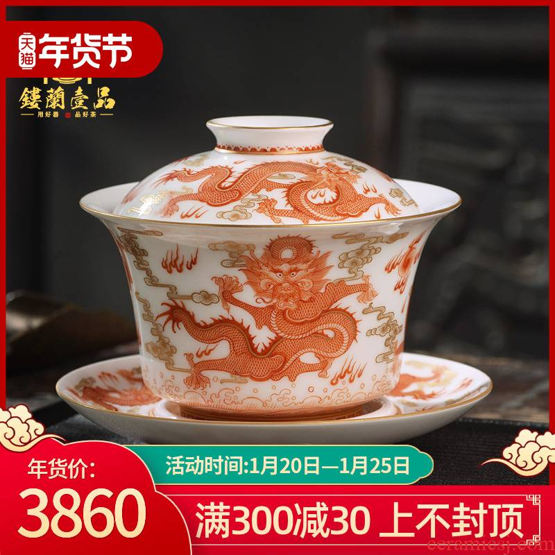 Hand - made alum red paint play bead, Kowloon all three to make tea tureen jingdezhen ceramic kung fu tea set large bowl