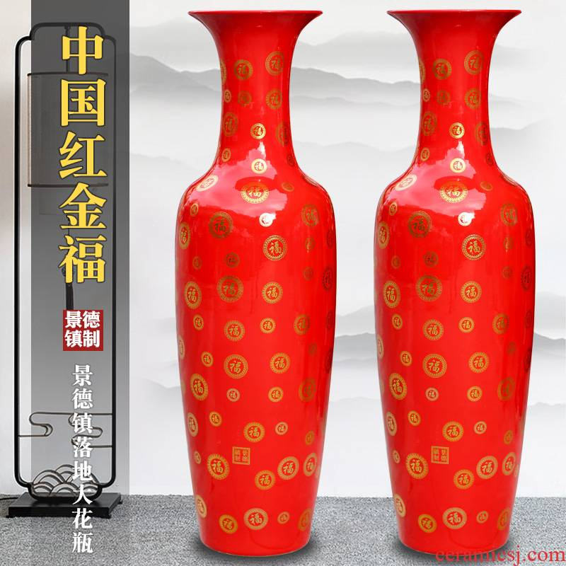 Jingdezhen ceramics China red gold buford large vases, place to live in the sitting room porch Chinese style decoration