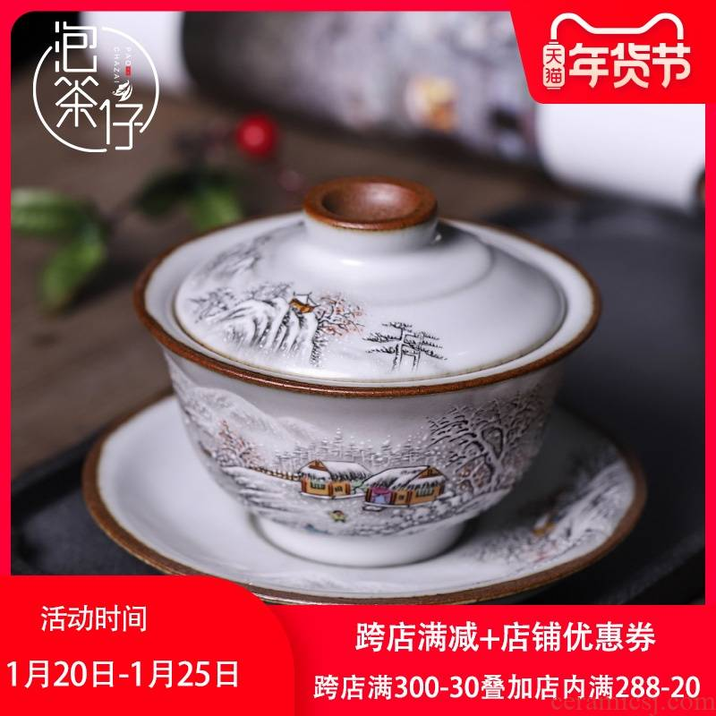 Jingdezhen hand - made tea set from the restoring ancient ways your up three tureen single antique tea cups suit household