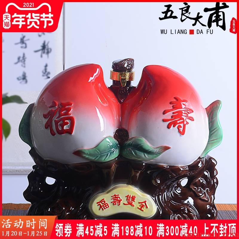 Jingdezhen ceramic jars 1 catty 2 jins of 10 the loaded with gift box art peach liquor bottle seal wine pot