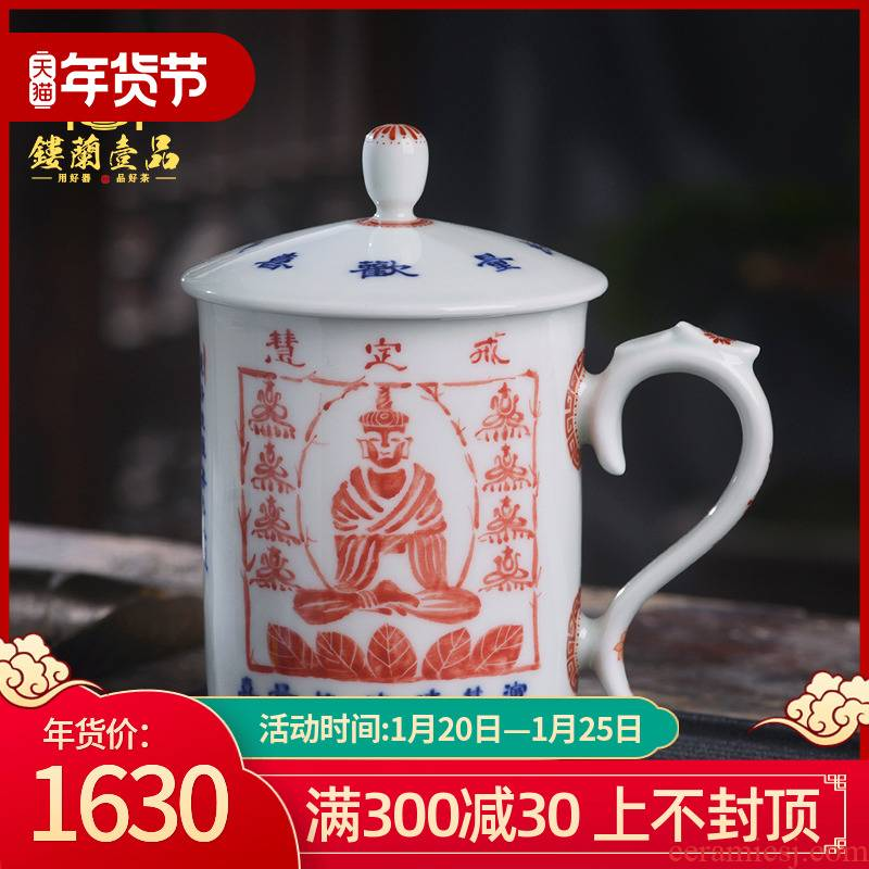 Jingdezhen ceramic all hand - made archaize rubbings boundless joy after the office cup side of the large capacity cup tea cup