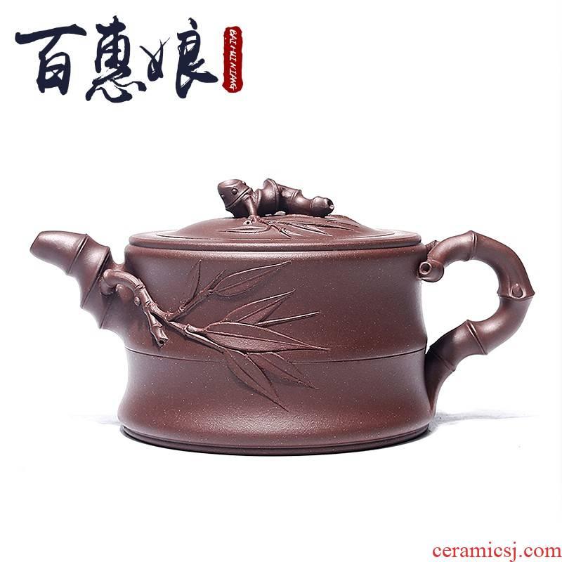 (niang yixing it pure manual practical household tea ore purple clay teapot bamboo two segments