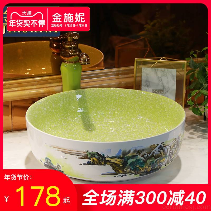 Easy gold cellnique ceramic lavabo small family household lavatory toilet small bathroom and round