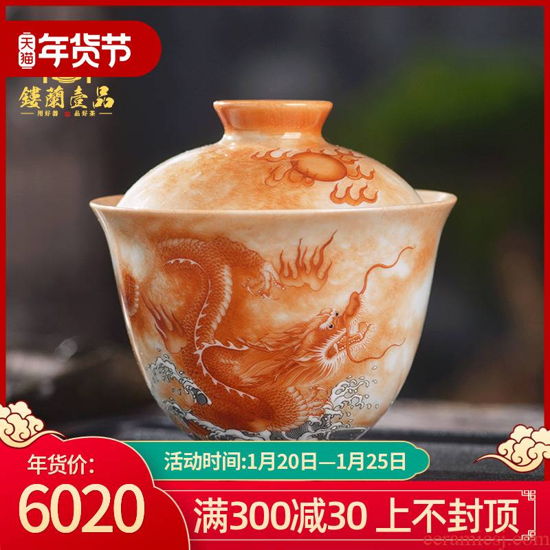 Jingdezhen ceramic hand - made inside and outside the industry alum full red longfeng tureen all three bottle tureen tea bowl with cover only a single