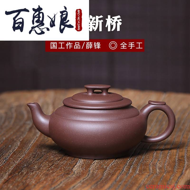 Yixing quality goods are it undressed ore (mother factory old purple clay xinqiao famous pure manual teapot tea set