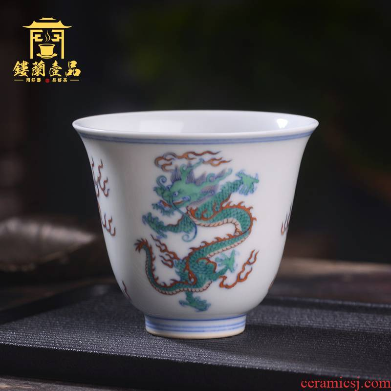Jingdezhen ceramic hand - made all ancient color dragon playing bead masters cup from the single cup tea cup sample tea cup