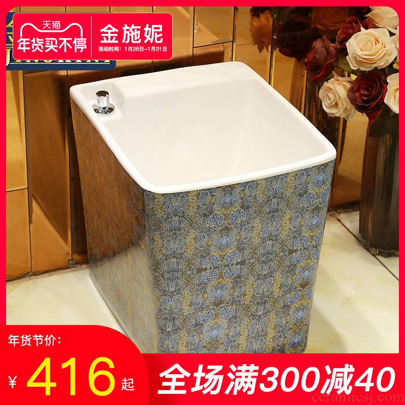 Gold cellnique ceramic mop pool square laundry basin mop sink marble balcony is suing the pool mop mop pool