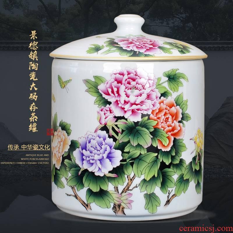 Jingdezhen ceramic tea pot home furnishing articles storage tank to the receive puer tea cake large number of pu - erh tea storage POTS