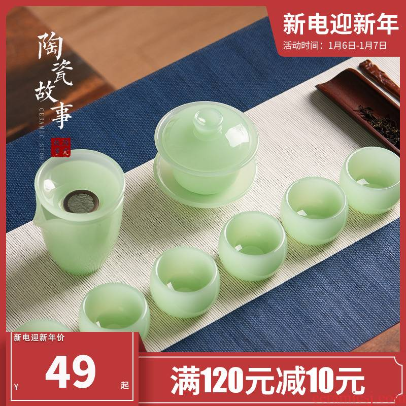 The Story of pottery and porcelain tea set home sitting room one visitor office small sets of high - grade tureen cup kung fu tea set