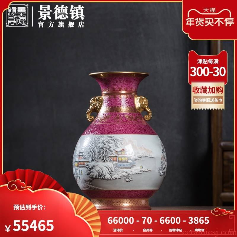 Jingdezhen ceramic decoration see ears okho furnishing articles to pick flowers in the spring of the sitting room the bedroom study retro furnishing articles gifts