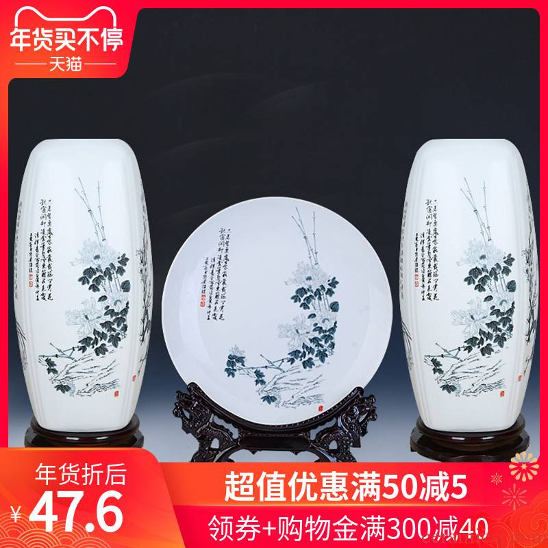 By patterns all around 322 floret bottle of jingdezhen ceramics flower home sitting room mesa adornment furnishing articles