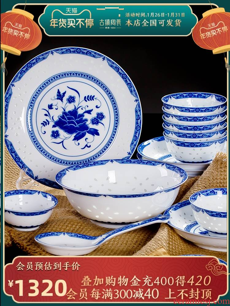 Light high key-2 luxury appearance level tableware suit household combination China jingdezhen blue and white porcelain bowls and exquisite ceramic dishes wind run out