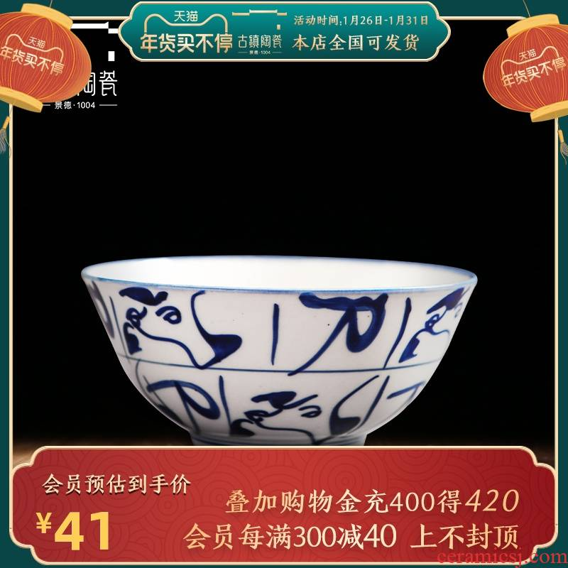 Jingdezhen blue and white porcelain large dishes suit pure hand - made tableware not job under a single ipads porcelain rainbow such as bowl glaze color