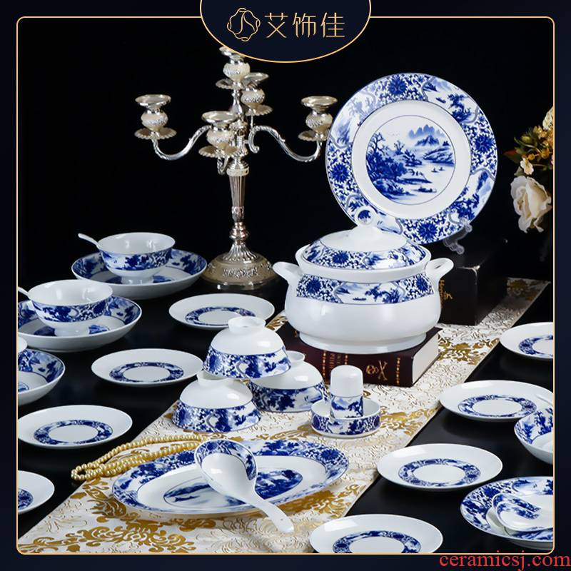 Jingdezhen blue and white porcelain and 56 skull porcelain tableware home dishes suit Chinese high - grade housewarming gift company