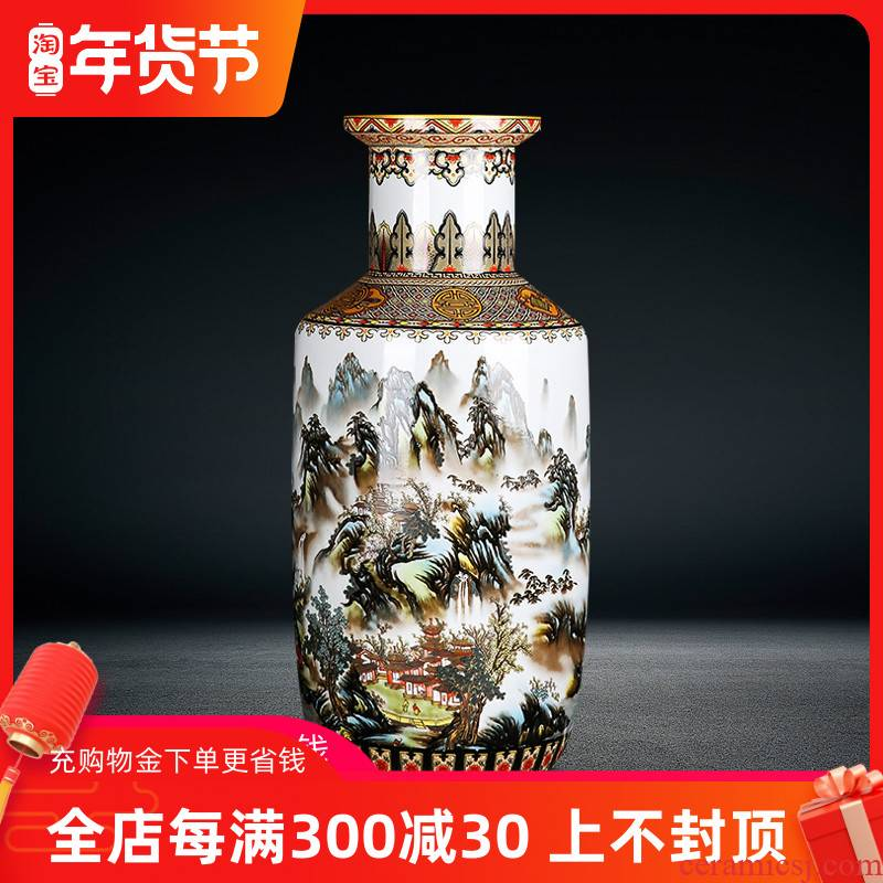 Jingdezhen ceramic floor large vases, flower arranging Chinese landscape painting home sitting room porch high place adornment