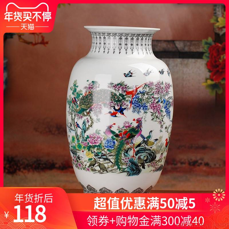 074 new jingdezhen ceramic vase pastel landscape painting of flowers and furnishing articles of handicraft series of home decoration vase