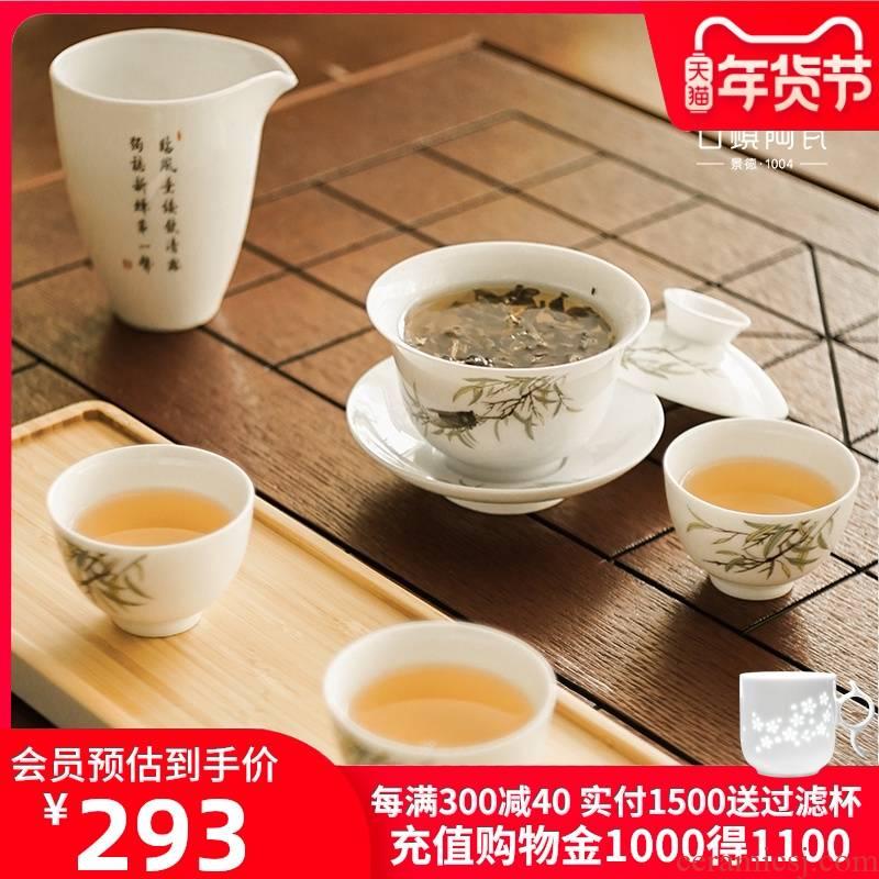 Ancient town of jingdezhen ceramic household utensils suit household contracted kunfu tea cup tea tea set