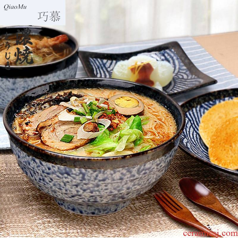Qiao mu Japanese rice bowls hat to bowl of soup bowl, rainbow such use large household ceramic bowl dish plate tableware suit