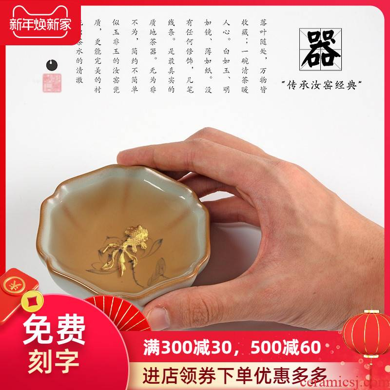 Hand draw your up with YinJian lamp sample tea cup whitebait cup open piece of ceramic tea cup masters cup kung fu tea cup