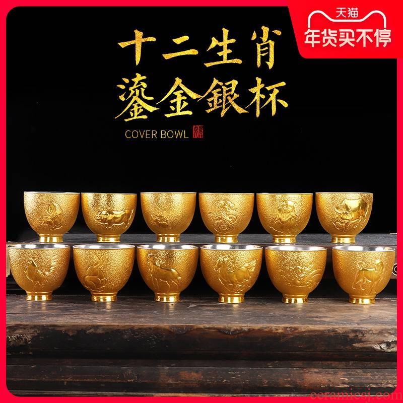 Artisan fairy gold mine loader zodiac silver cup masters cup sample tea cup of household ceramics creative kung fu tea cups