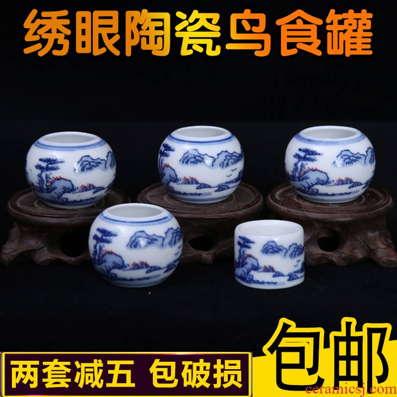 Silver eyes bird seed as cans ceramic hand - made porcelain cup leaf warbler BeiZi cage bird feed tank 5 times water bottle cage accessories