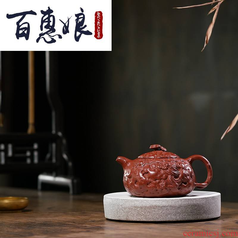 (niang yixing it undressed ore mud for zhu spring pot of the engineering masters pure manual it ganoderma lucidum for spring