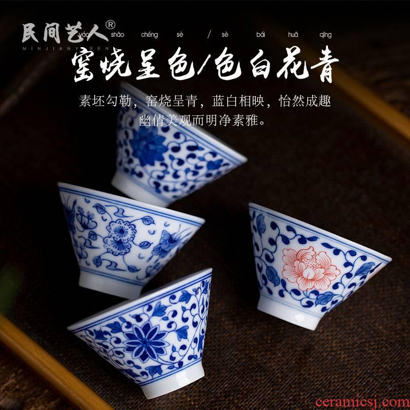 Hand - made hats of jingdezhen ceramic kung fu tea set of blue and white porcelain teacup master cup large white porcelain sample tea cup