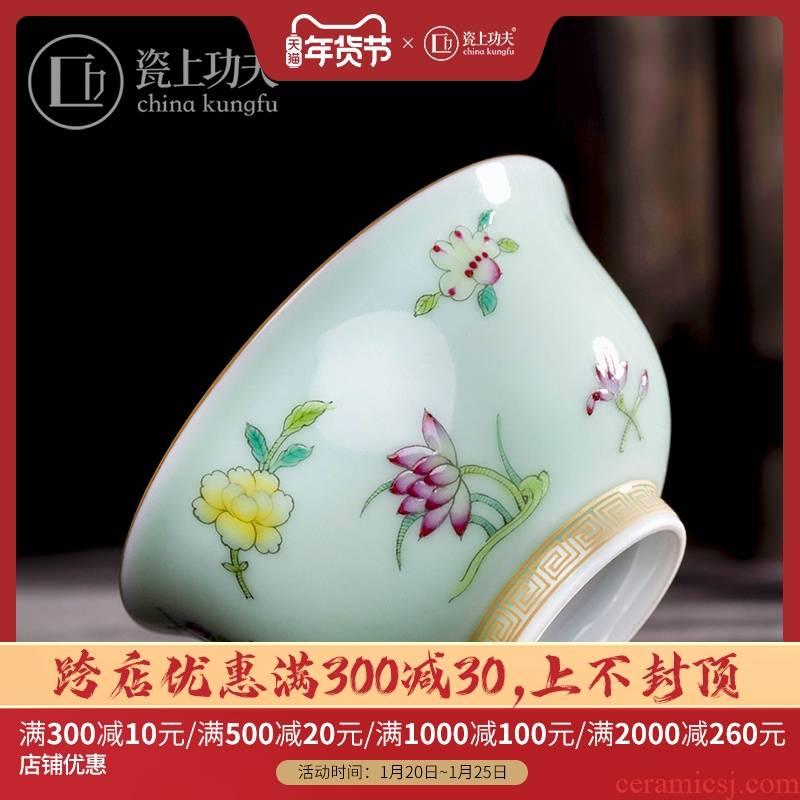 Jingdezhen porcelain enamel decorated by hand open rich masters cup kung fu tea tea set single cup sample tea cup bowl