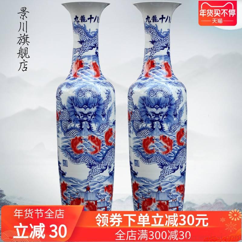Jingdezhen ceramics, Kowloon 18 carp landing big vase yards the opened the gift porcelain sitting room hotel company