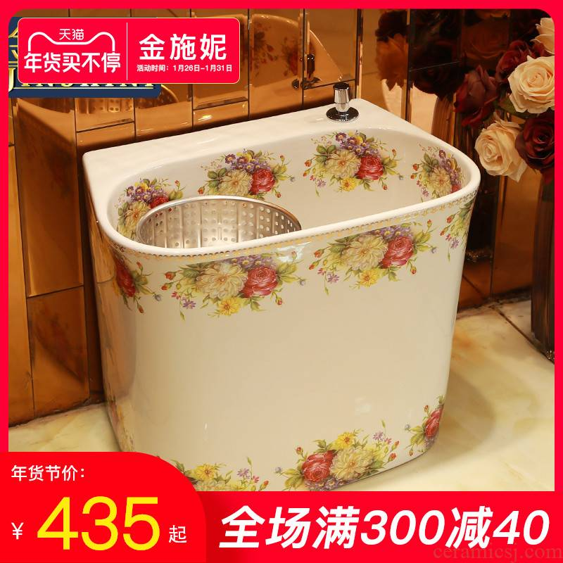 Gold cellnique washing trough pool floor mop mop pool balcony European - style bathroom home land ceramic mop pool