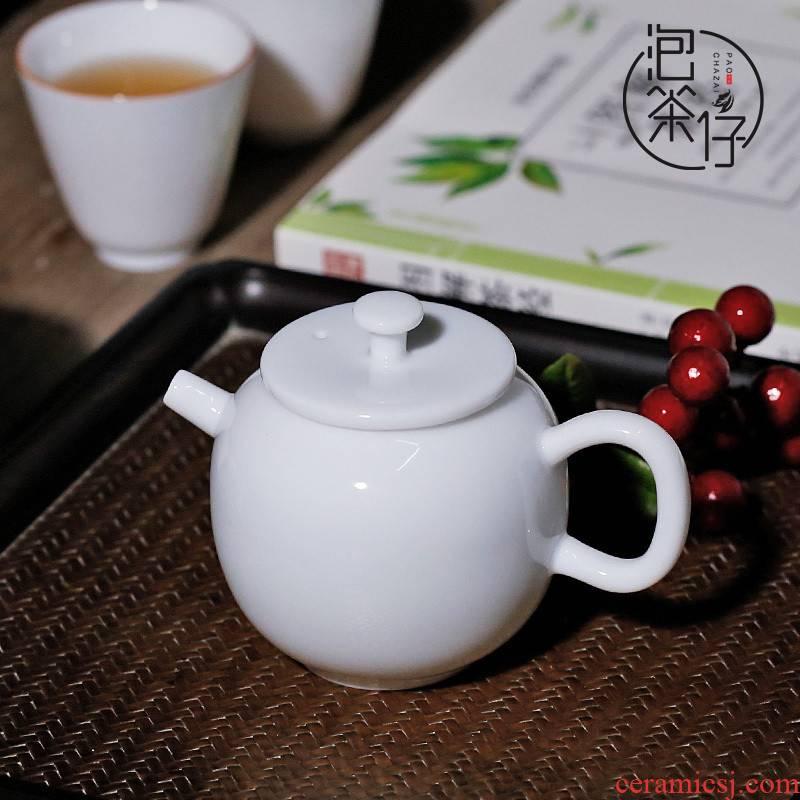 Tea seed white porcelain ceramic Tea set single pot teapot little teapot with kunfu Tea mini single Tea set with one person