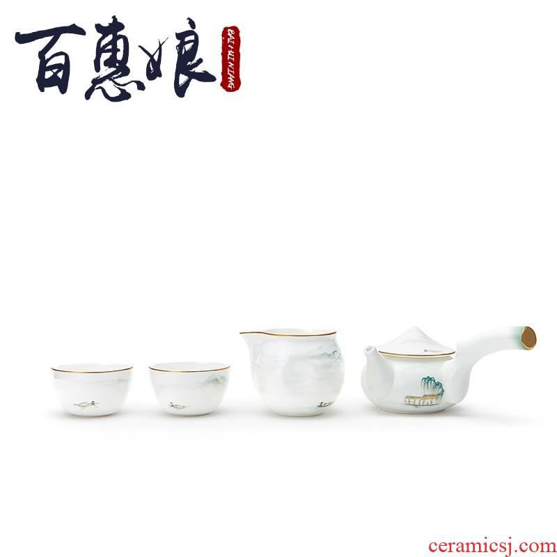 (niang lake feast 6 skull porcelain tea sets if water kung fu tea with tea tray household utensils