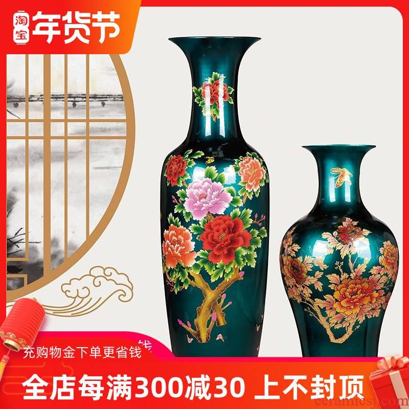 Jingdezhen ceramics of large vase furnishing articles green crystal glaze peony household hotel adornment feng shui living room