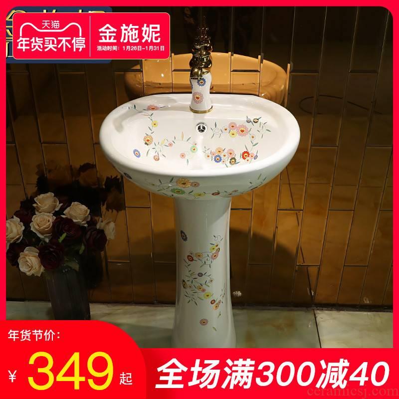 Gold cellnique art ceramic basin of pillar type column one balcony floor toilet lavabo for wash basin