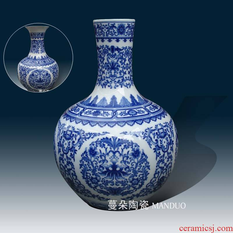 Jingdezhen porcelain classic blue and white classical celestial vase of the reward bottle of 50 cm Gao Qinghua decorative vase