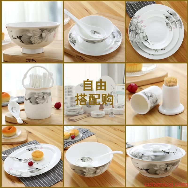 Jingdezhen porcelain bowls ipads plate household boutique set tableware accessories are optional collocation of the big rainbow such as bowl soup pot boil fish dish