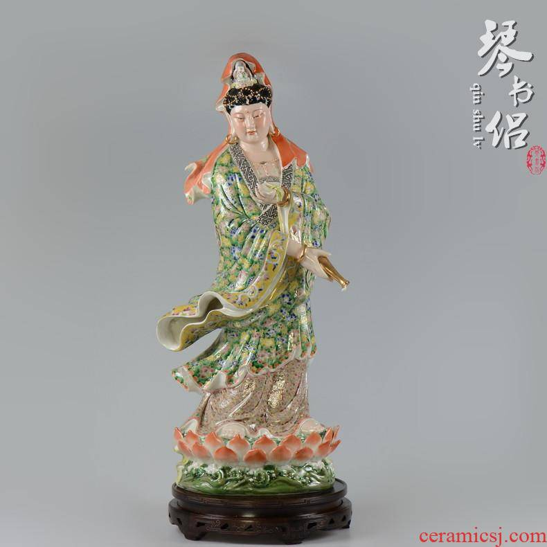Pianology picking jingdezhen hand - made antique porcelain color dripping guanyin furnishing articles gifts