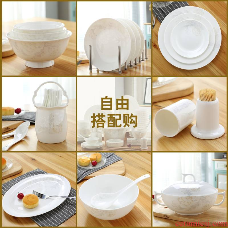 Jingdezhen fine ceramic tableware fittings household ipads porcelain high big rainbow such as bowl dishes dishes soup pot fish dish are optional