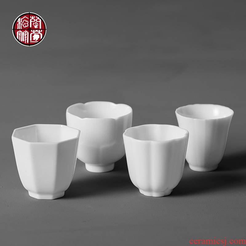 Small ceramic cups a single sample tea cup Small masters cup white kung fu tea set white cup only a cup of tea