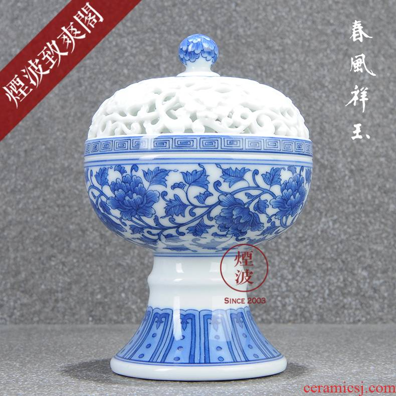 Those jingdezhen spring auspicious jade Zou Jun up system with blue and white hollow out the censer peony bean type