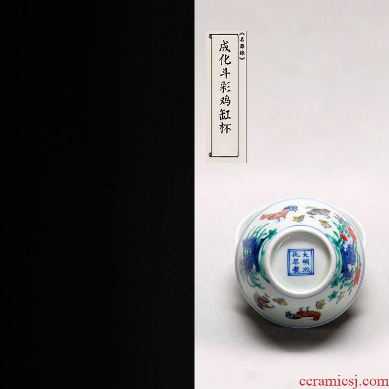 Seiko edition 280 da Ming chenghua chicken color bucket cylinder cup jingdezhen hand - made manual archaize ceramic tea cups