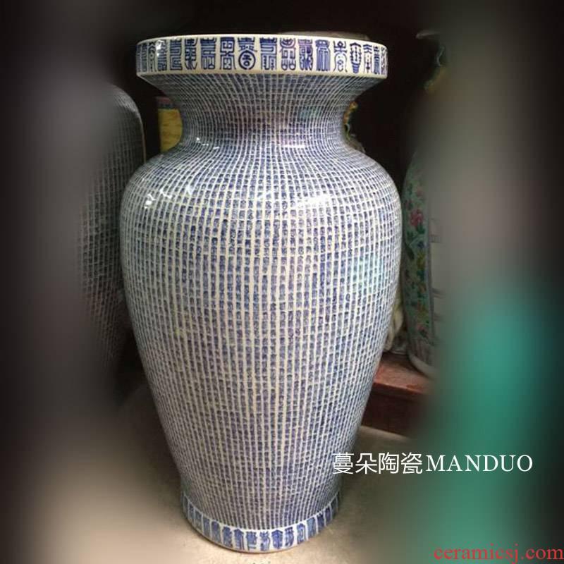 Jingdezhen handwritten copy kangxi ten thousand vase life of word copy of a working museum stays in bottles