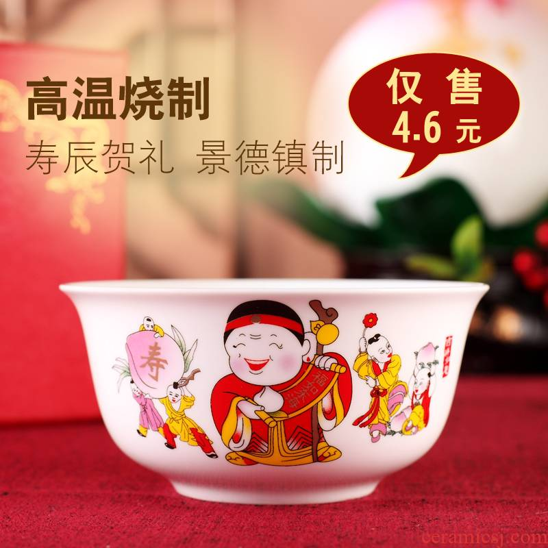 Jingdezhen life custom ceramic bowl bowl of household of Chinese style to burn word lettering customized appreciation gift item in return
