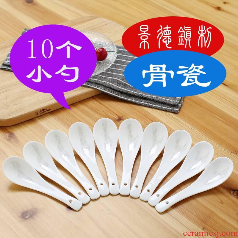 Jingdezhen ceramics small spoon by supporting ipads porcelain spoon TBSP rice spoon household tableware fittings