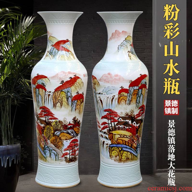 Jingdezhen ceramics hand - made the sitting room TV cabinet study landscape painting of large vase furnishing articles opening gifts