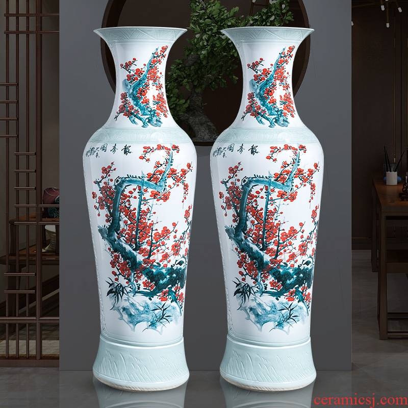 Jingdezhen porcelain ceramic oversized hand - made name plum flower vase landed place to live in the living room decoration to the hotel opening
