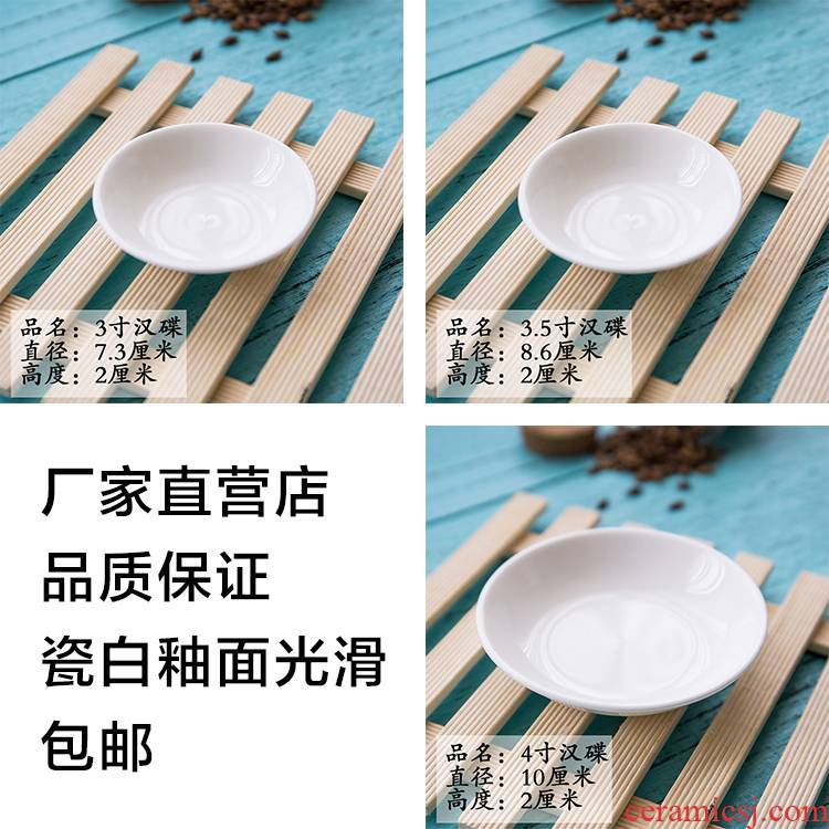 Scene satisfied bales mail 10 pure white ceramic tea flavor of soy sauce vinegar sauce ipads plate hotels have a plate